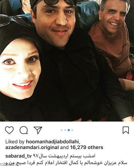 عکس بازیگران 6 1 عکس بازیگران ایرانی در شبکه های اجتماعی (2)