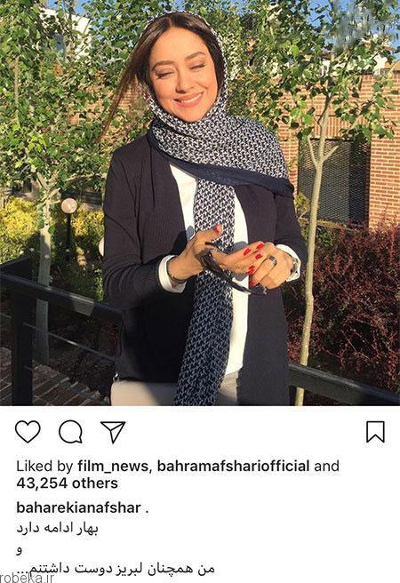عکس بازیگران 7 2 عکس بازیگران ایرانی در شبکه های اجتماعی (3)
