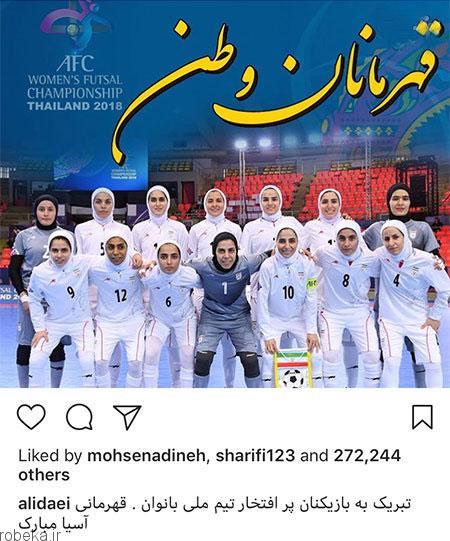 عکس بازیگران 9 1 عکس بازیگران ایرانی در شبکه های اجتماعی (2)