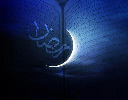 عکس های پروفایل ماه رمضان 10 عکس های بسیار زیبا مخصوص پروفایل ماه رمضان