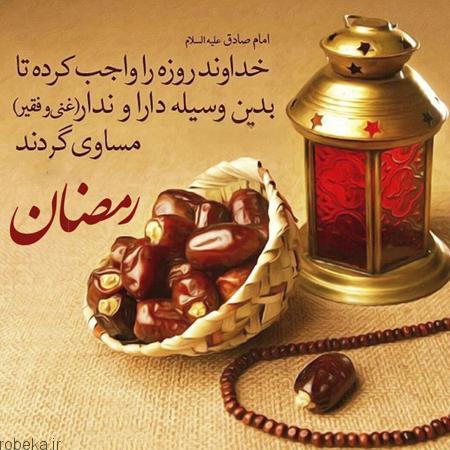 عکس های پروفایل ماه رمضان 3 عکس های بسیار زیبا مخصوص پروفایل ماه رمضان
