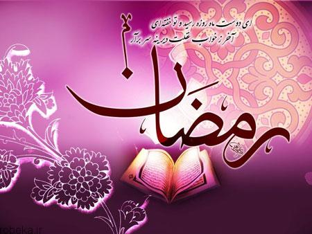 عکس های پروفایل ماه رمضان عکس های بسیار زیبا مخصوص پروفایل ماه رمضان