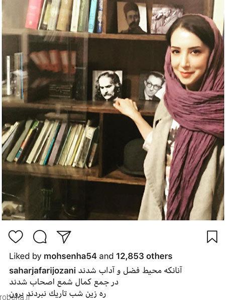 10 عکس بازیگران ایرانی در شبکه های اجتماعی (4)