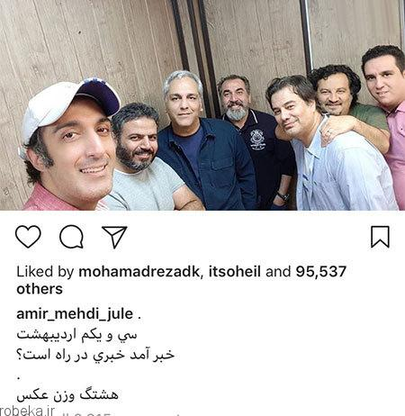 11 عکس بازیگران ایرانی در شبکه های اجتماعی (4)