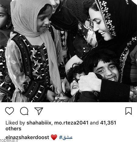 12 عکس بازیگران ایرانی در شبکه های اجتماعی (4)