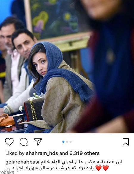 13 عکس بازیگران ایرانی در شبکه های اجتماعی (4)