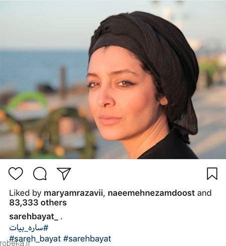 21 عکس بازیگران ایرانی در شبکه های اجتماعی (4)