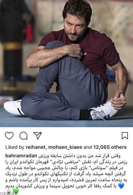 25 عکس بازیگران ایرانی در شبکه های اجتماعی (4)