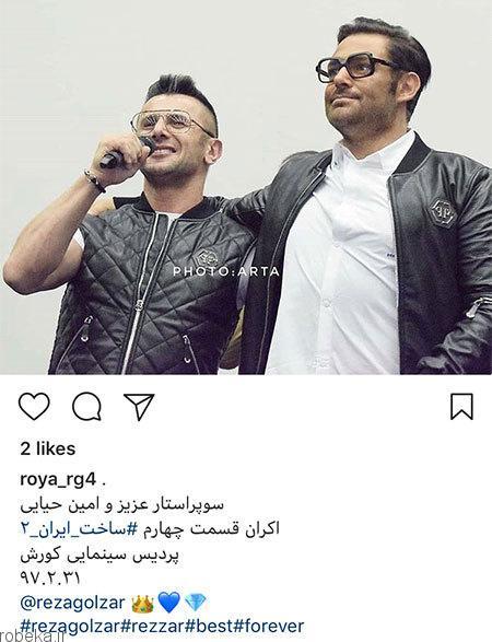 26 عکس بازیگران ایرانی در شبکه های اجتماعی (4)