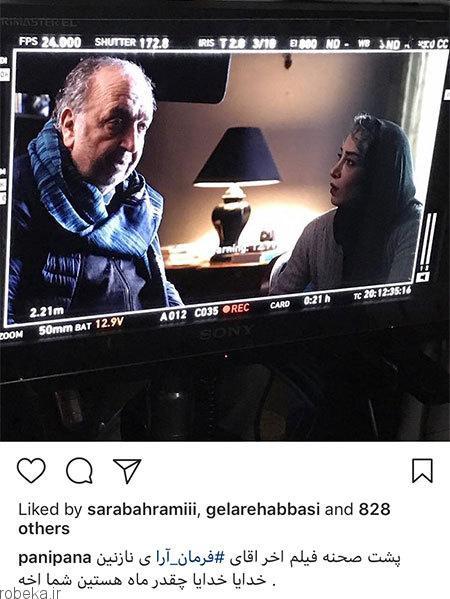 27 عکس بازیگران ایرانی در شبکه های اجتماعی (4)