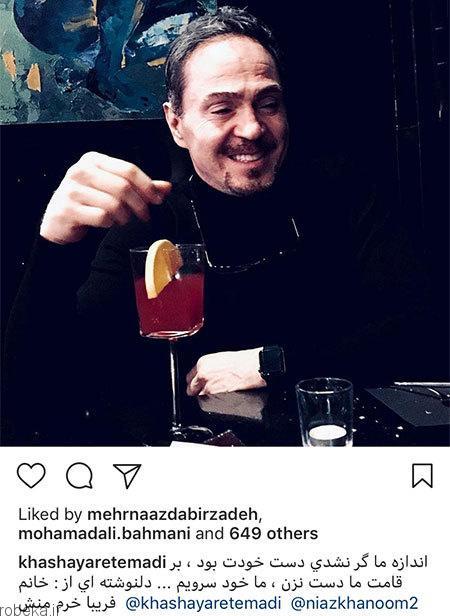 31 عکس بازیگران ایرانی در شبکه های اجتماعی (4)
