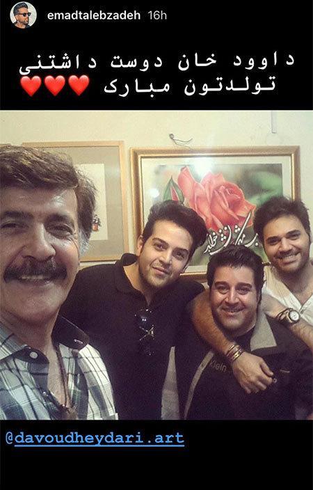 36 عکس بازیگران ایرانی در شبکه های اجتماعی (4)