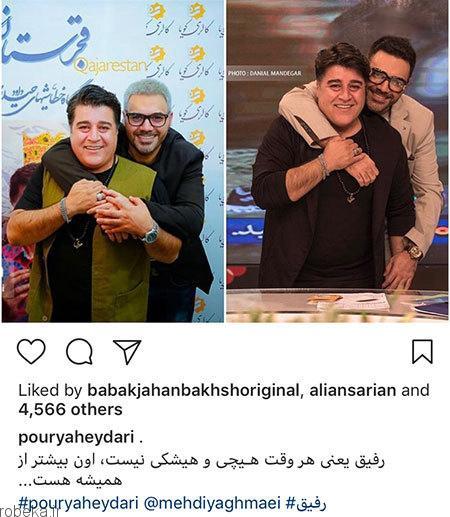 5 1 عکس بازیگران ایرانی در شبکه های اجتماعی (4)