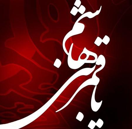343467799076644313ص45543456677 تصاویر روز تاسوعای حسینی