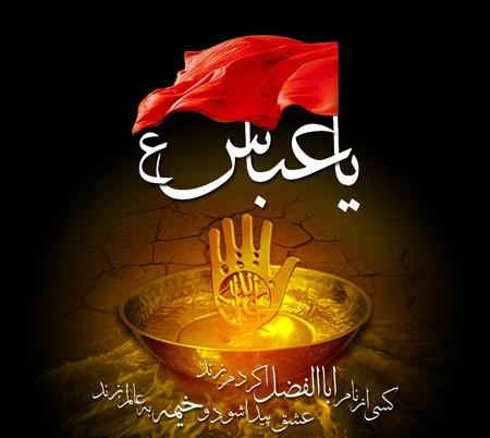 45577987687696777676980 تصاویر روز تاسوعای حسینی