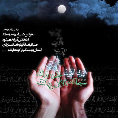 کارت پستال شب قدر,پوستر ویژه شب قدر