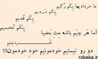 5b168e34d5928 88044 e062ff4f9cb1f8b33dc5c469f84884ab عکس پروفایل خردادی | خرداد ماهی که باشی