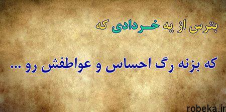 5b168e3f6b702 1505790331 samatak com عکس پروفایل خردادی | خرداد ماهی که باشی