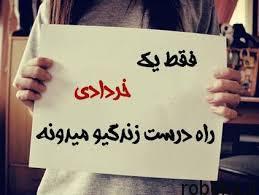 5b168e567f954 images 1.jpg55 1 عکس پروفایل خردادی | خرداد ماهی که باشی
