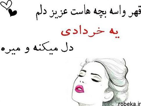 5b168e5a23622 khordad 16 عکس پروفایل خردادی | خرداد ماهی که باشی