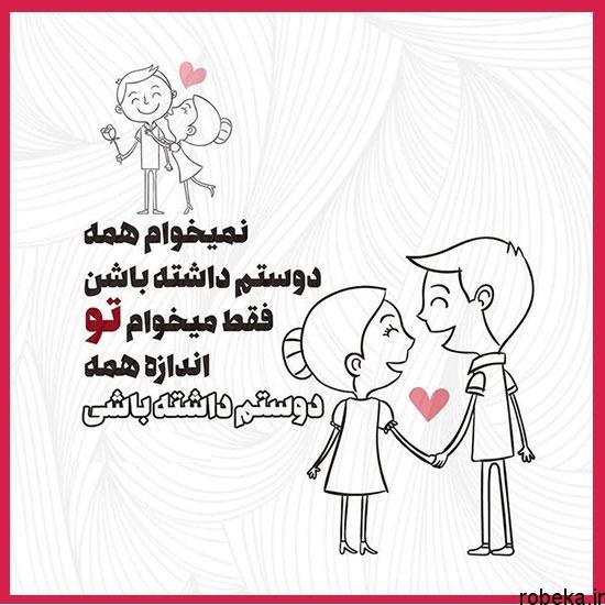 5b169c51b6048 happy text pictures 2 عکس پروفایل شاد   عکس نوشته های شاد دخترونه و پسرونه عاشقانه و زیبا
