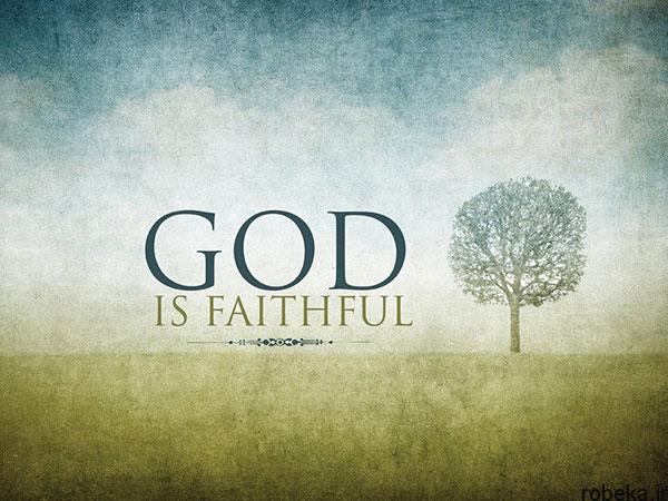 5b1e7265643d4 عکس پروفایل معنوی انگلیسی عکس پروفایل معنوی   عکس نوشته های معنوی و عرفانی درباره خداوند