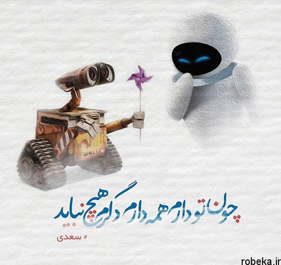 5b1e8d091d136 عکس نوشته ناب شعرای ایرانی عکس نوشته اشعار زیبا و عاشقانه شاعران بزرگ جهان برای پروفایل