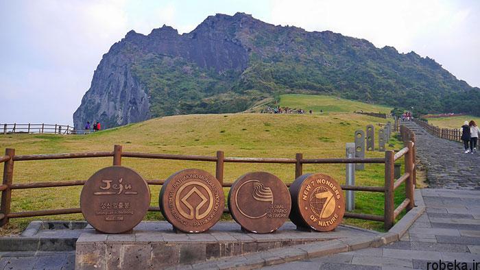 5b2678e8c6730 south korea nature photos 23 عکس هایی از طبیعت زیبا و مکان های دیدنی کره جنوبی