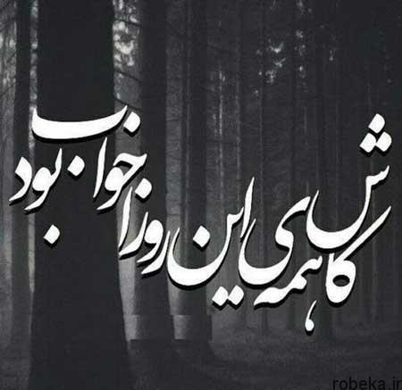 -غمگین-2