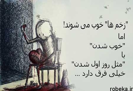 -غمگین-10