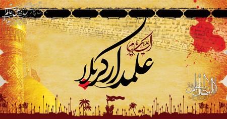 67879875ث323456778656890 تصاویر روز تاسوعای حسینی