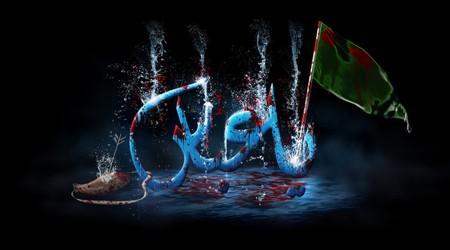 7808785÷1232456575477697 تصاویر روز تاسوعای حسینی