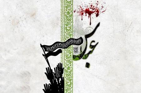 878787863312345678799765567786697667 تصاویر روز تاسوعای حسینی
