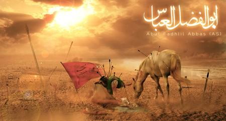 896653224466789907679 تصاویر روز تاسوعای حسینی