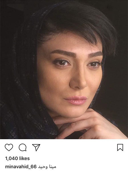 97 03 07ba1157 جدیدترین عکس بازیگران مشهور ایرانی در شبکههای اجتماعی