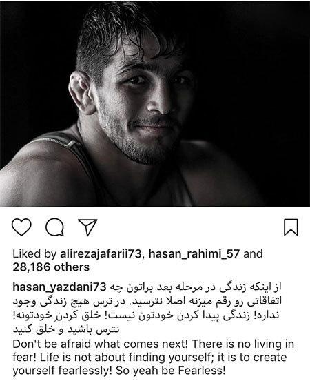 97 03 07ba1158 جدیدترین عکس بازیگران مشهور ایرانی در شبکههای اجتماعی