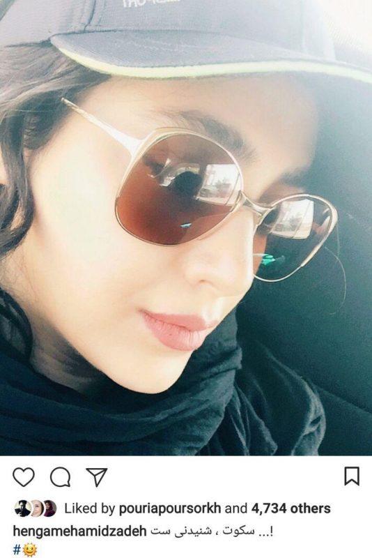 97 03 07ba1159 534x800 جدیدترین عکس بازیگران مشهور ایرانی در شبکههای اجتماعی