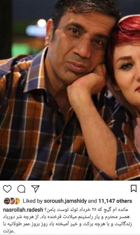 97 03 07ba1161 479x800 جدیدترین عکس بازیگران مشهور ایرانی در شبکههای اجتماعی