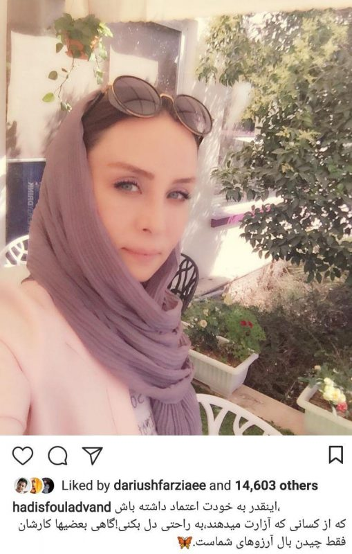 97 03 07ba1164 509x800 جدیدترین عکس بازیگران مشهور ایرانی در شبکههای اجتماعی