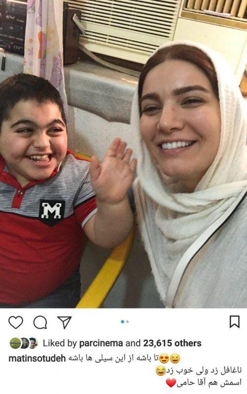 97 03 07ba1166 501x800 جدیدترین عکس بازیگران مشهور ایرانی در شبکههای اجتماعی
