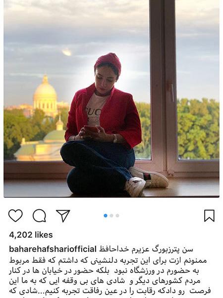 97 03 07ba1167 جدیدترین عکس بازیگران مشهور ایرانی در شبکههای اجتماعی