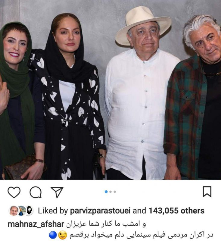 97 03 07ba1168 734x800 جدیدترین عکس بازیگران مشهور ایرانی در شبکههای اجتماعی