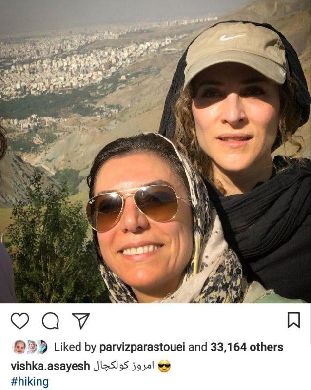 97 03 07ba1180 638x800 جدیدترین عکس بازیگران مشهور ایرانی در شبکههای اجتماعی