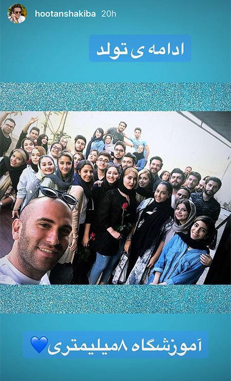 97 03 07ba1184 جدیدترین عکس بازیگران مشهور ایرانی در شبکههای اجتماعی