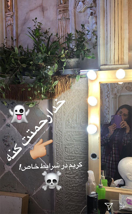 97 03 07ba1190 جدیدترین عکس بازیگران مشهور ایرانی در شبکههای اجتماعی