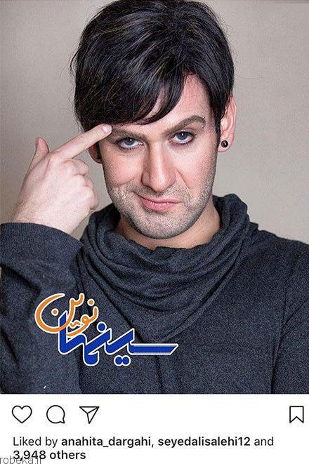 97 03 07ba263 عکس بازیگران ایرانی در شبکه های اجتماعی (6)