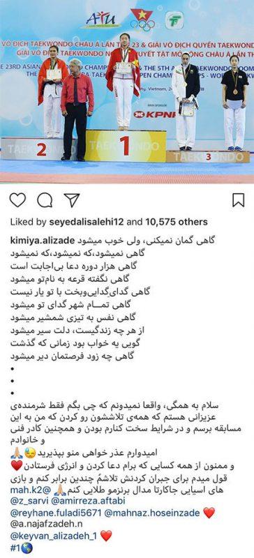 97 03 07ba265 364x800 عکس بازیگران ایرانی در شبکه های اجتماعی (6)