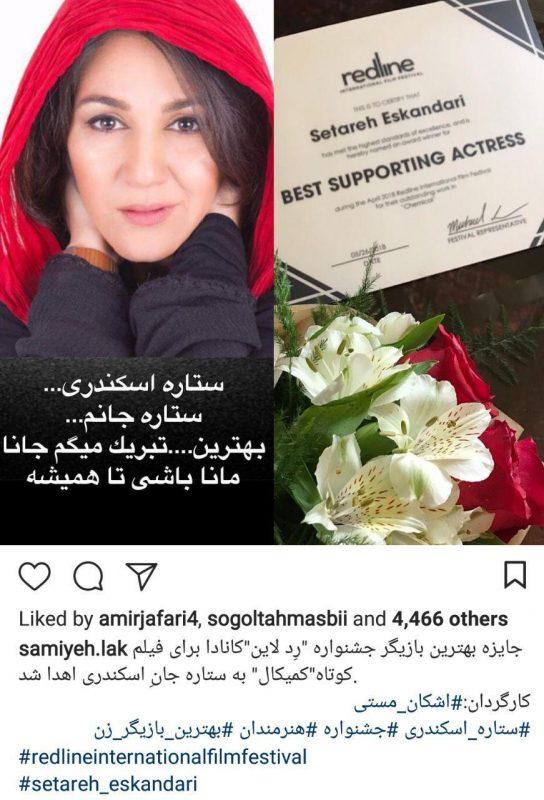 97 03 07ba271 544x800 عکس بازیگران ایرانی در شبکه های اجتماعی (6)