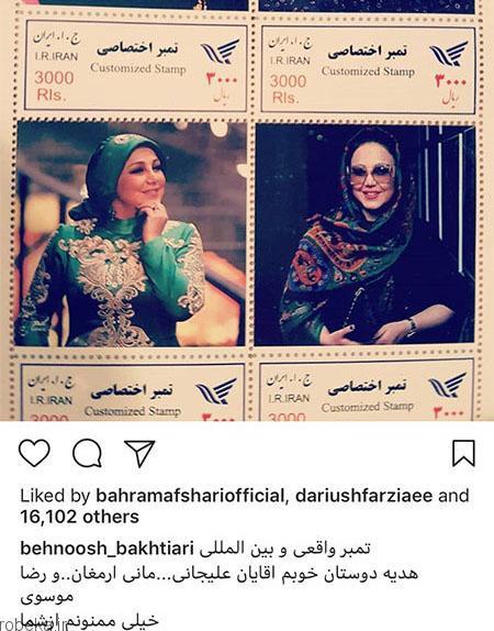 97 03 07ba279 عکس بازیگران ایرانی در شبکه های اجتماعی (6)