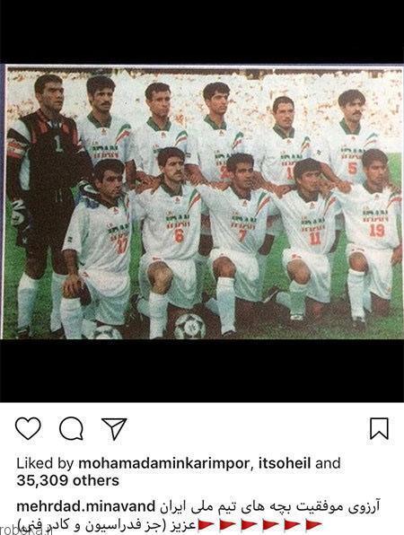 97 03 07ba282 عکس بازیگران ایرانی در شبکه های اجتماعی (6)
